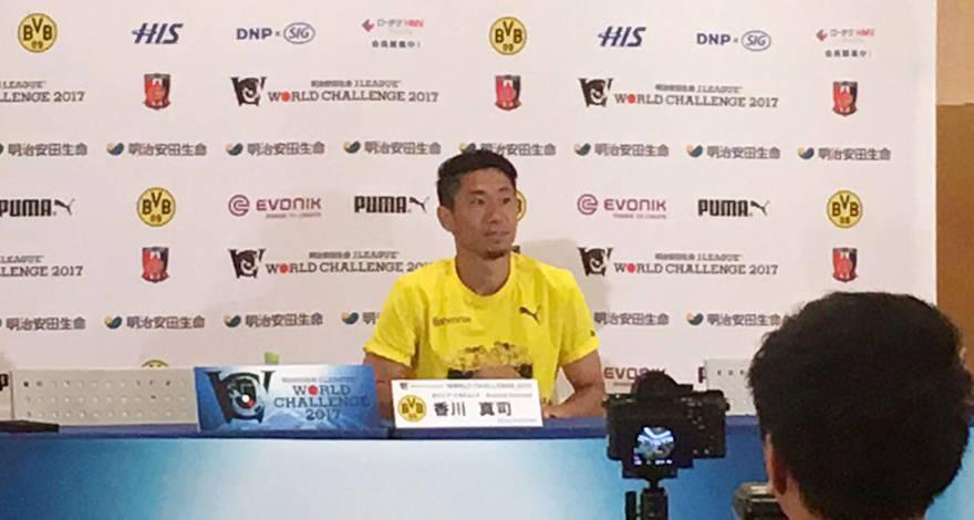 Borussia Dortmund renew Kagawa's contract until 2020 | bvb de