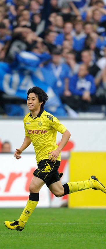 Shinji Kagawa: A Ruhr derby hero | bvb.de